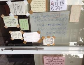 新高円寺の美味しいお薦めケーキ屋パティスリーコポーの人望がすごい