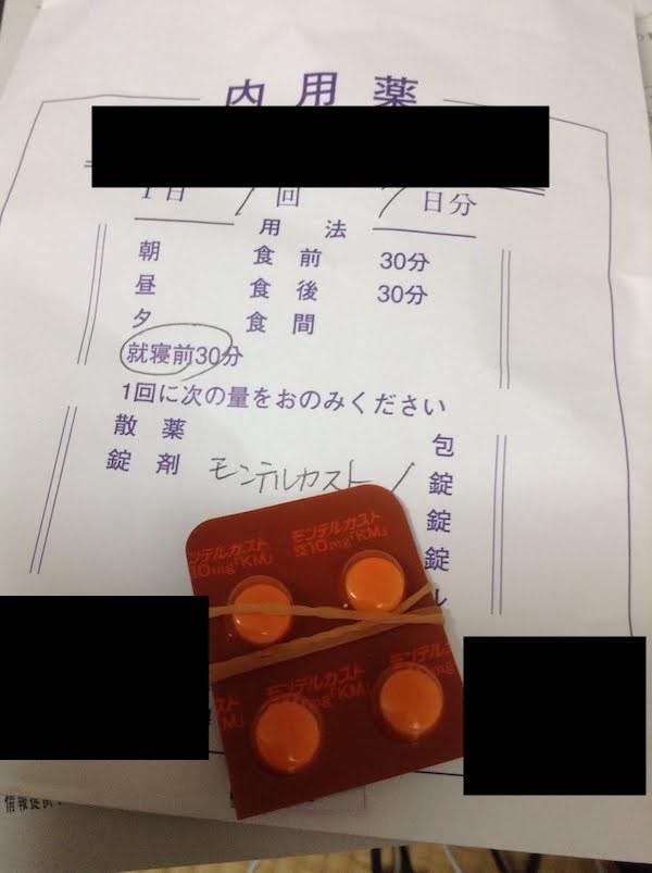 リン酸コデイン散、ビソルボン錠、モンテルカスト錠