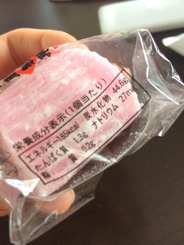 武蔵製菓のす甘