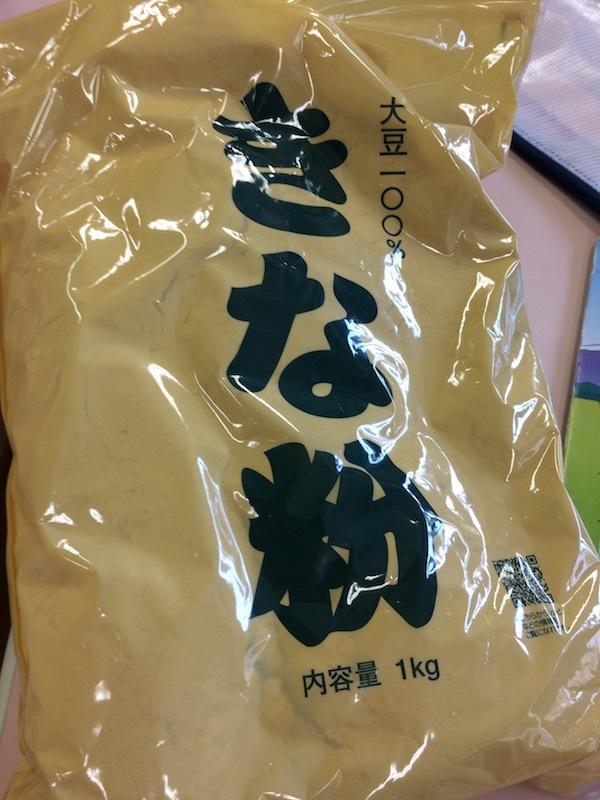 きな粉 1kg 327円