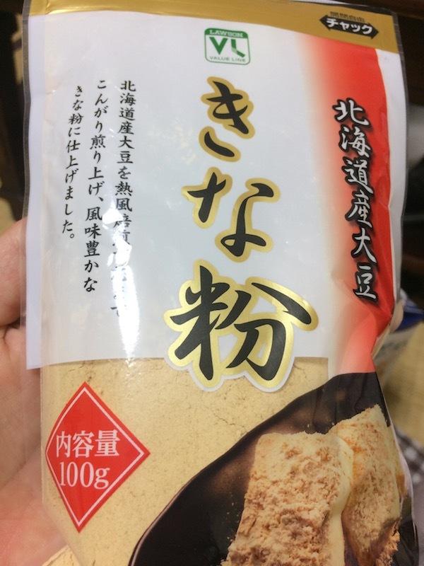 ローソンストア100バリューラインの北海道産大豆きな粉は100gで108円