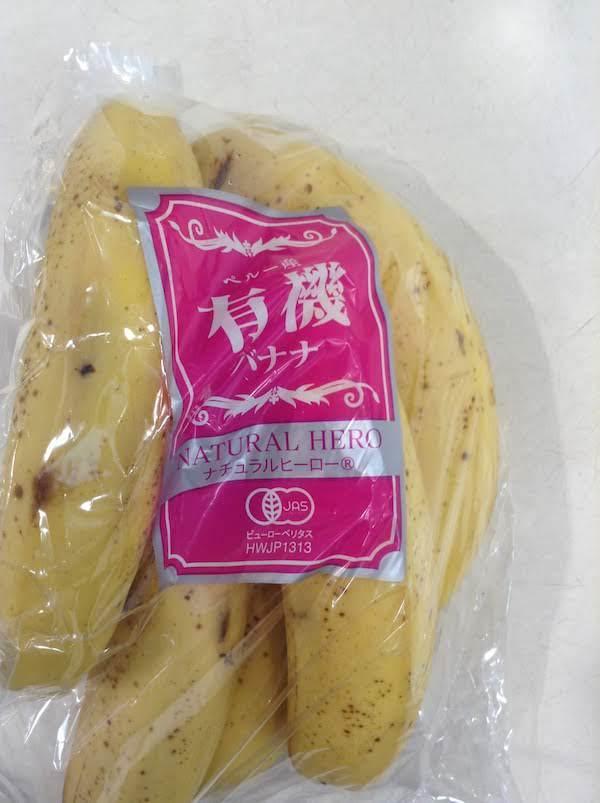 ペルー産有機栽培バナナ ナチュラルヒーロー