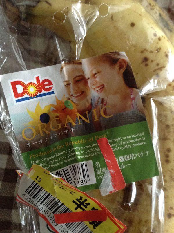 ドールのオーガニックバナナ(有機栽培バナナ)ペルー産