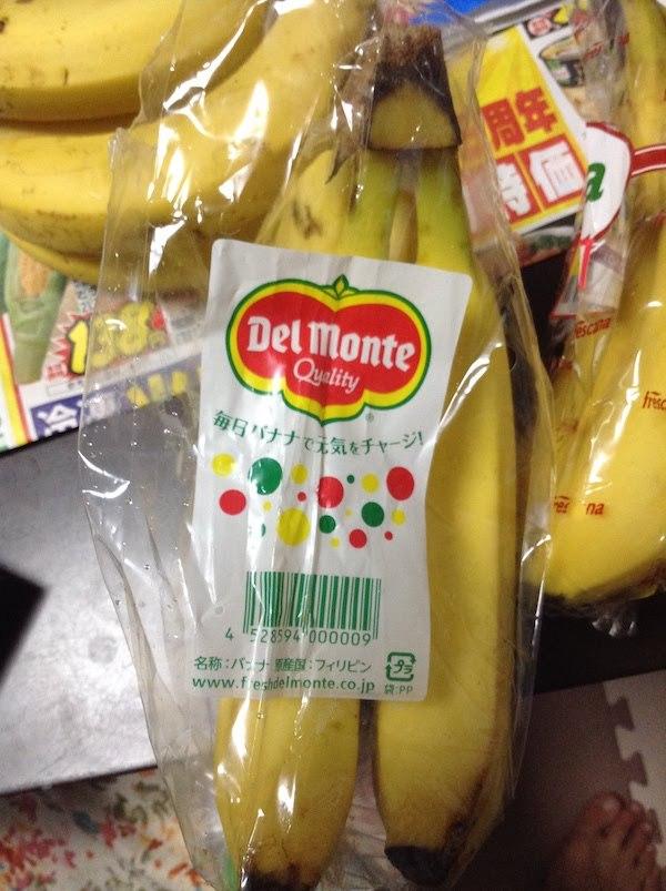 デルモンテ・バナナ