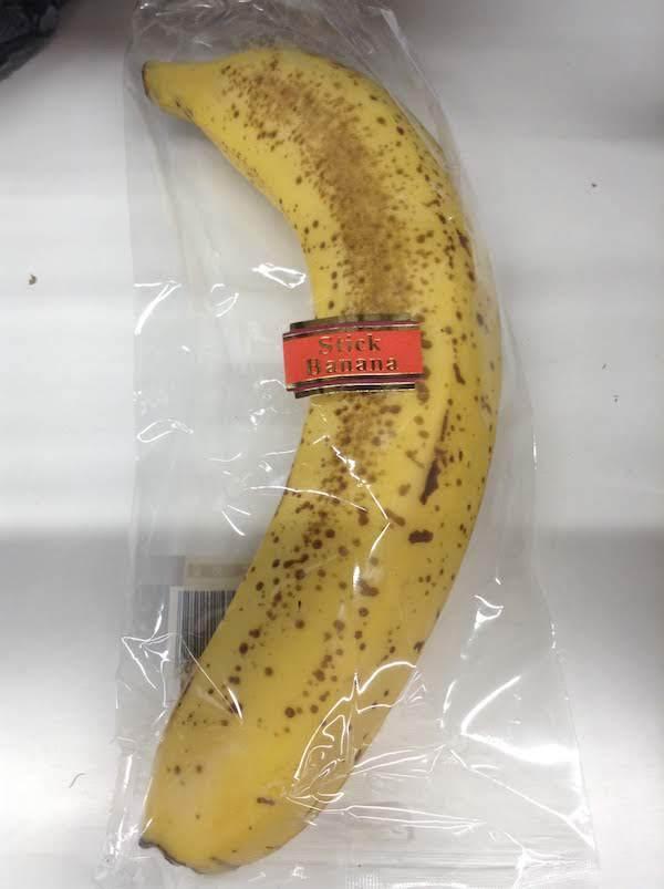 スティックデリシャスバナナ