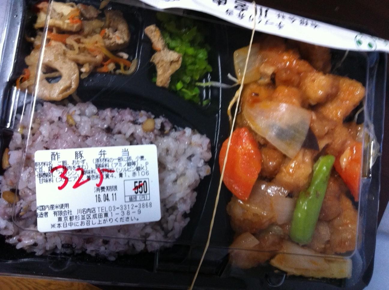 川名肉店の酢豚弁当