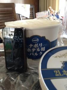 ナポリの2Lホテル用バルクアイス