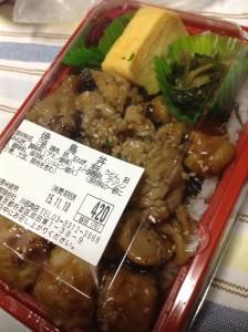 川名肉店焼き鳥丼