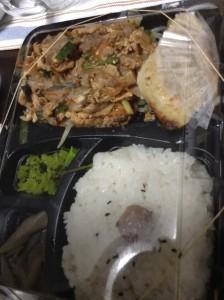 川名肉店おすすめ弁当