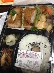 川名肉店ひれかつ弁当