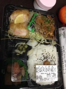 川名肉店カルビ弁当