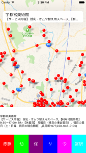 MKMapViewの地図内に現在位置を表示
