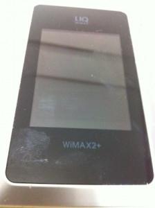 WiFi Walker HWD14