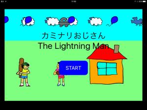 アプリ名の日本語ローカライズができません。CFBundleDisplayNameいじるも反映なし。
