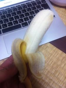 バナップル