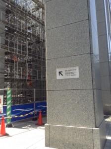 新宿運転免許更新センター