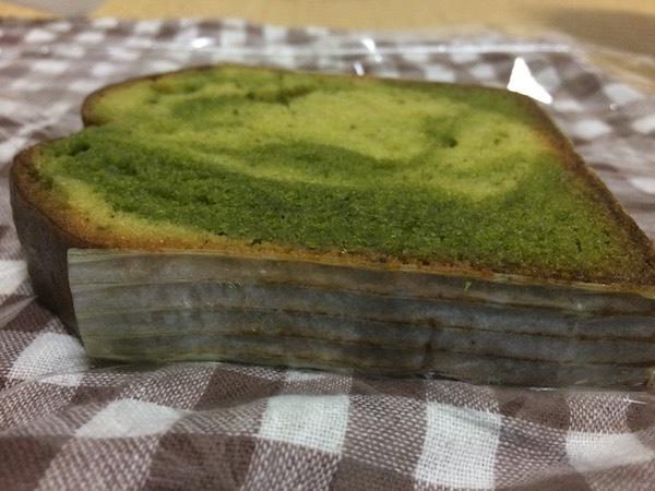 宇治抹茶パウンドケーキ
