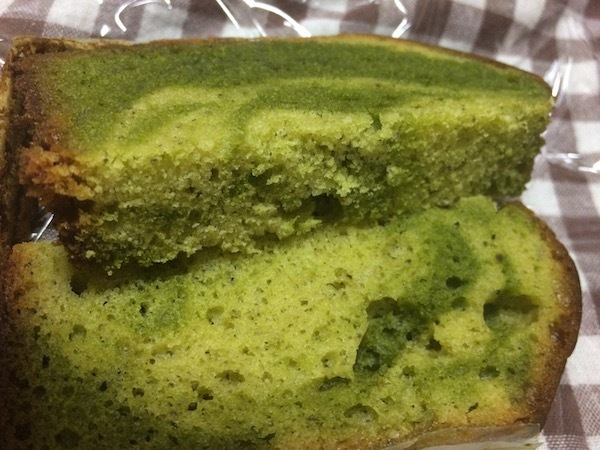 宇治茶パウンドケーキ