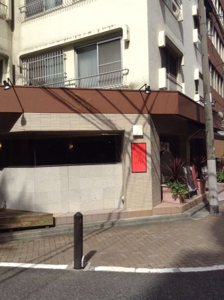 ケンズカフェ東京の店舗