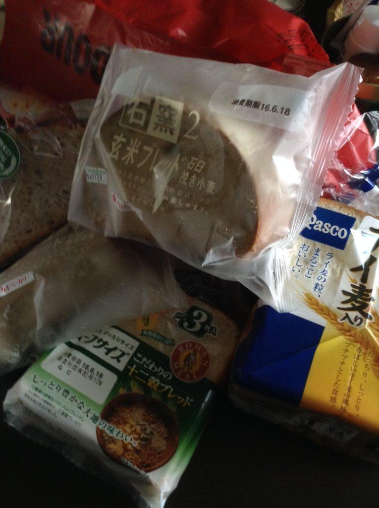 タカキベーカリーの石窯パン