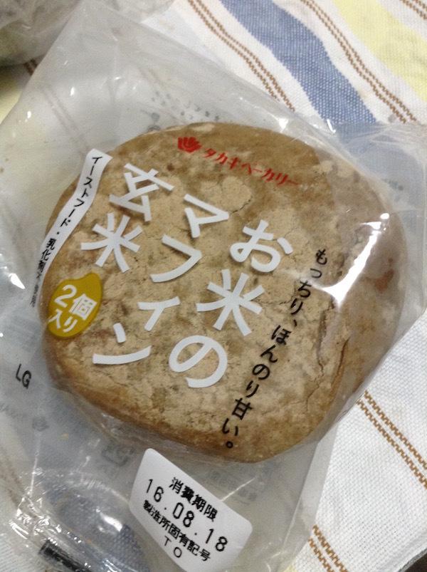 タカキベーカリーお米のマフィン玄米