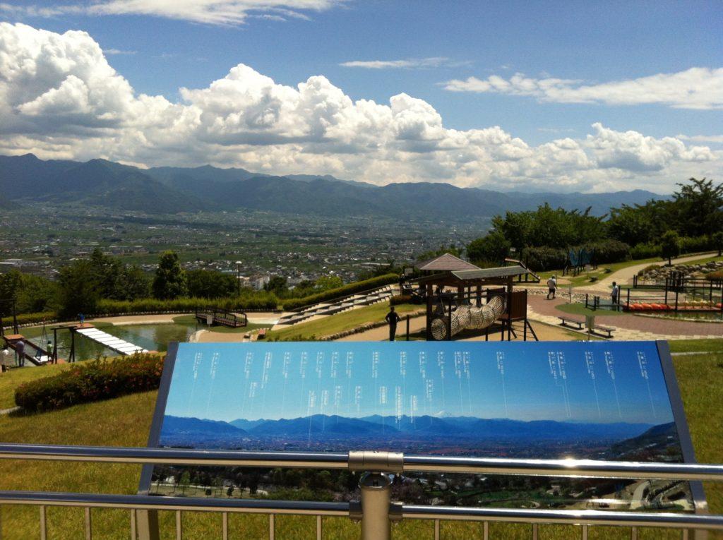 富士山を含めた山並みが眺められる景色