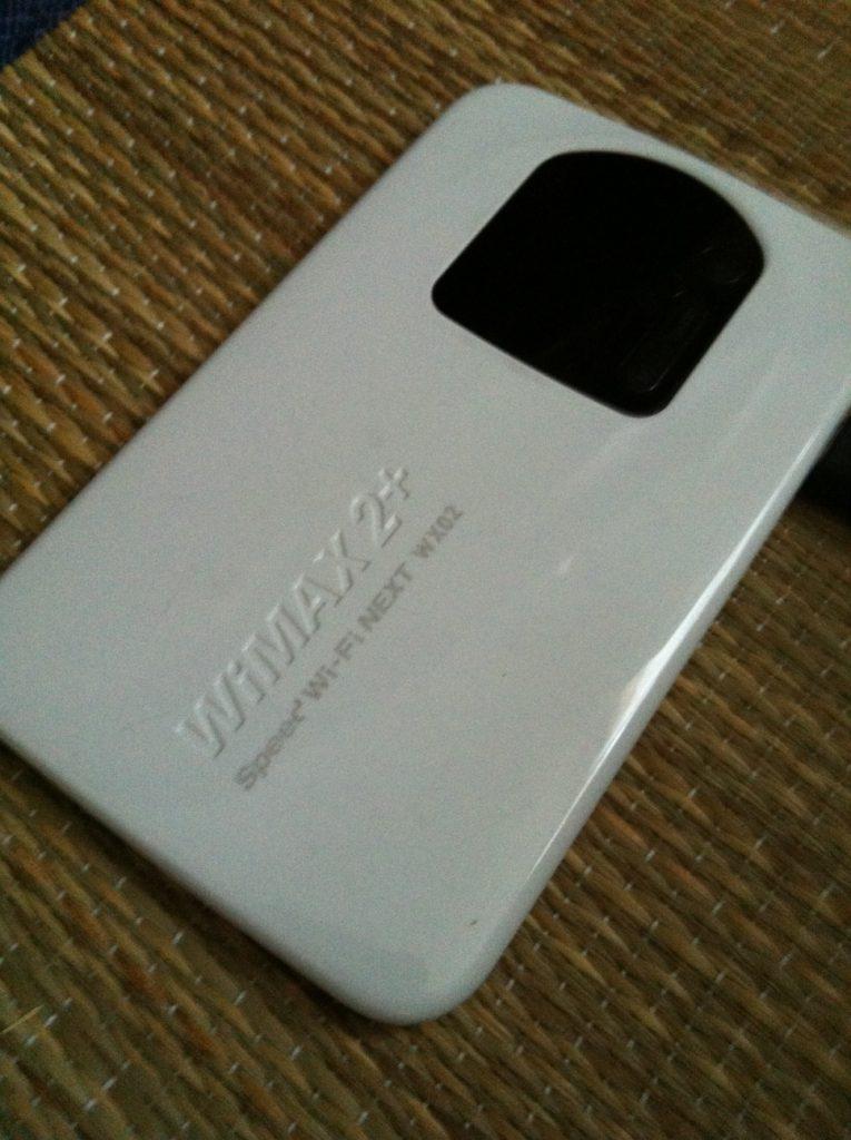 UQWiMAXのSpeed Wi-Fi NEXT WX02