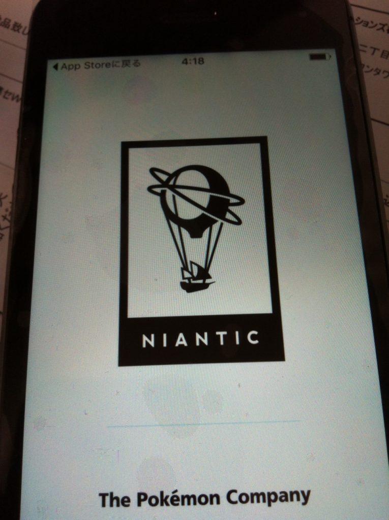 ポケモンGoのアプリ起動画面