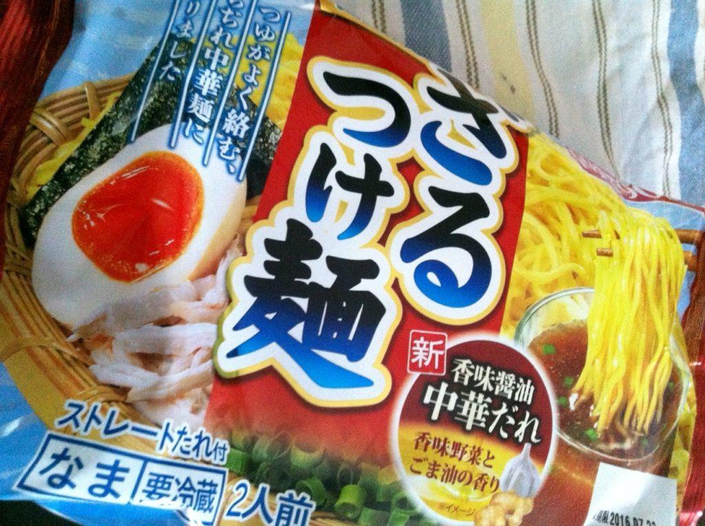 日清 ざるつけ麺 濃厚豚骨魚介醤油 香味醤油中華だれ 2人前