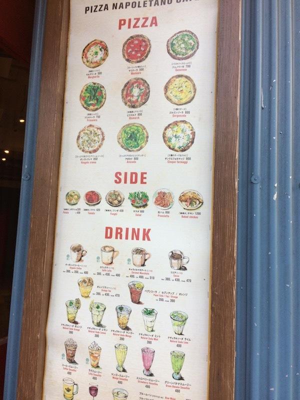 PIZZA NAPOLETANO CAFE(ピッツァ ナポレターノ カフェ)新高円寺店