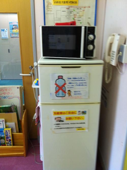 乳幼児室の冷蔵庫