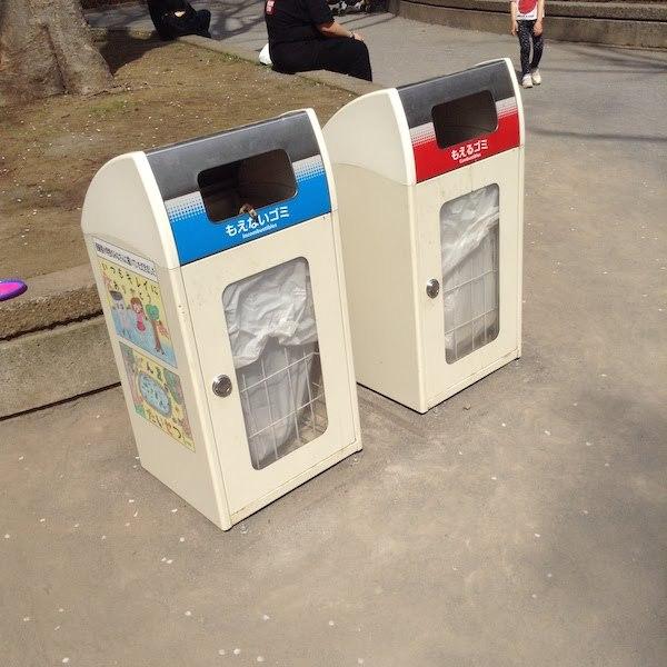 新宿中央公園のゴミ箱