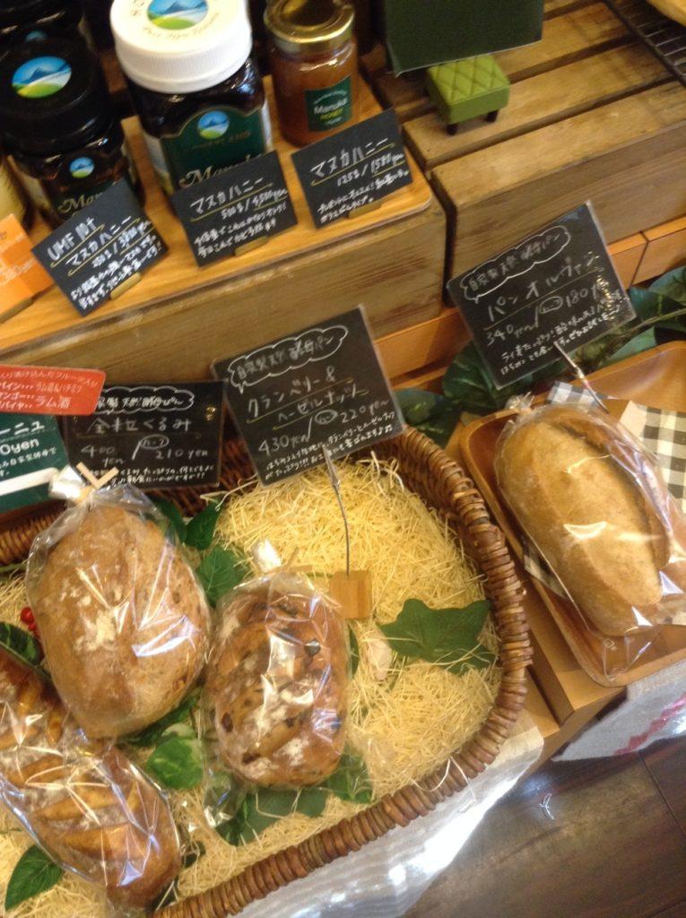 健康やダイエットを重視した天然酵母パンが美味しくておすすめ