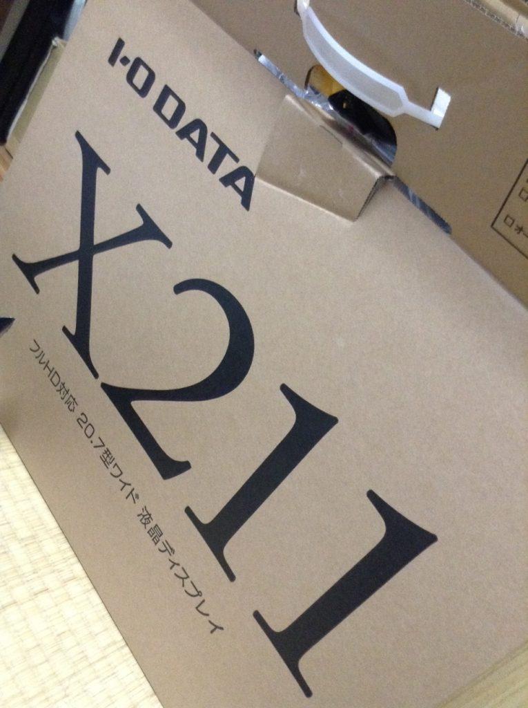 I-O DATA 20.7型ワイド液晶ディスプレイを外付けディスプレイに使う