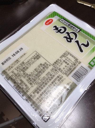 生協の豆腐