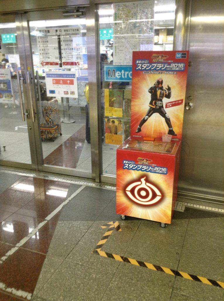 東京メトロ新宿駅の定期券売り場