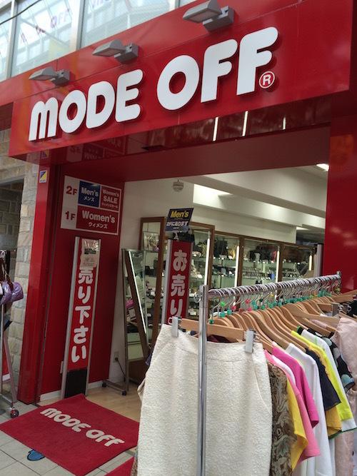 モードオフ 阿佐ヶ谷店