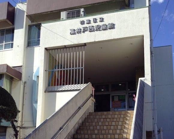 高井戸西児童館は椅子が多くて落ち着ける