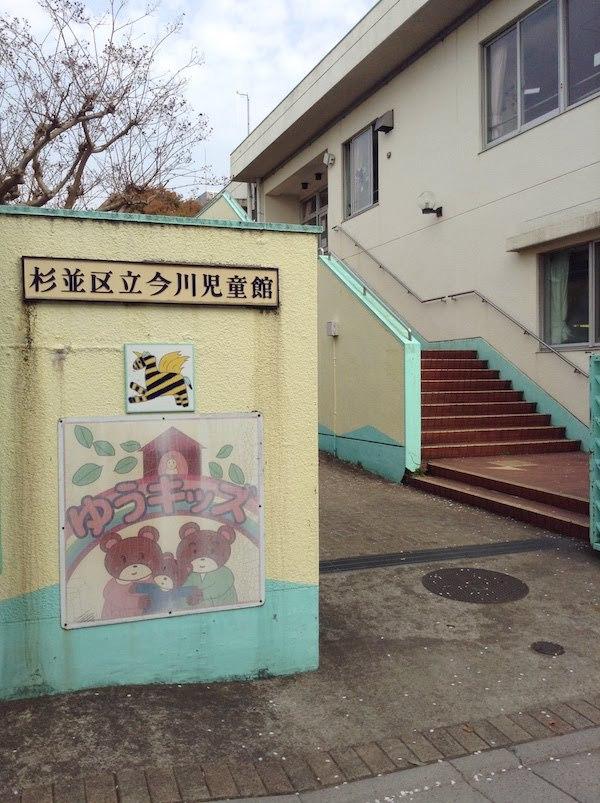 今川児童館は乳幼児室が2つあるし広くて眺めが良いしおすすめ