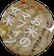 タカキベーカリーのお米のマフィン玄米
