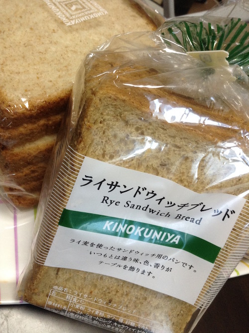 紀ノ国屋(KINOKUNIYA)で美味しくてダイエットにおすすめなパン