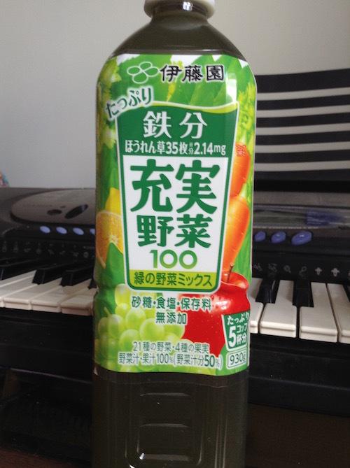 第4位 充実野菜100 緑の野菜ミックス たっぷり鉄分