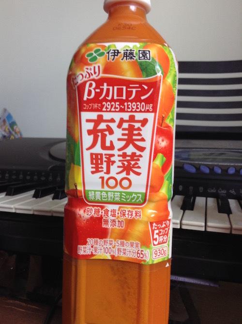 充実野菜100 緑黄色野菜ミックス βーカロテン