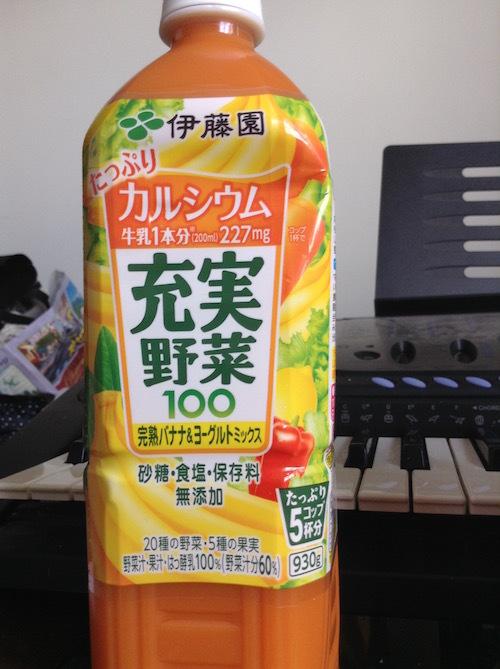第2位 充実野菜100 完熟バナナ&ヨーグルトミックス たっぷりカルシウム