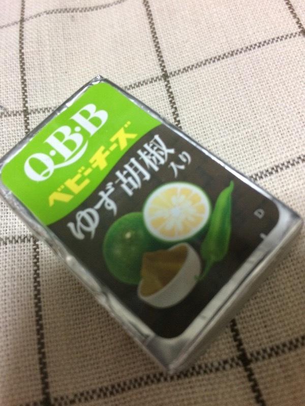 Q・B・B ビールに合うベビーチーズ ゆず胡椒入り