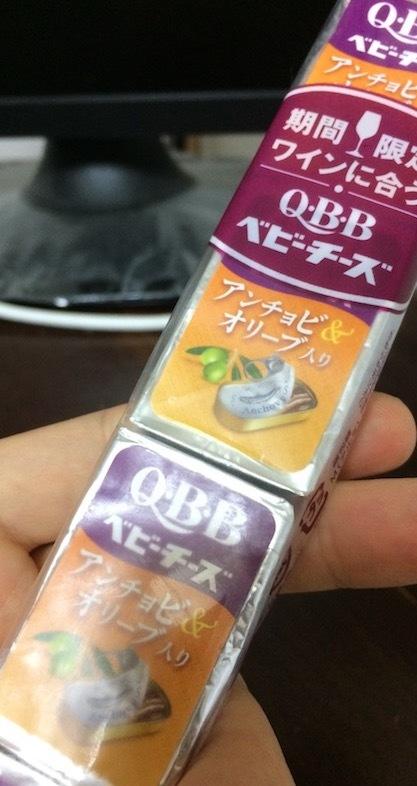 Q・B・Bベビーチーズ 期間限定 ワインに合う アンチョビ&オリーブ入り