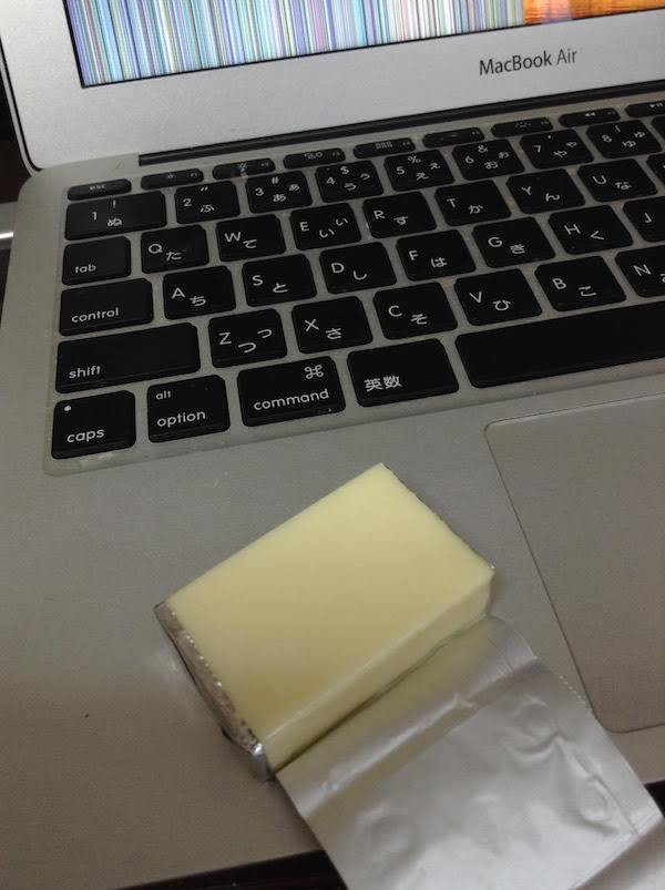 コープ ベビーチーズ60g(4個)