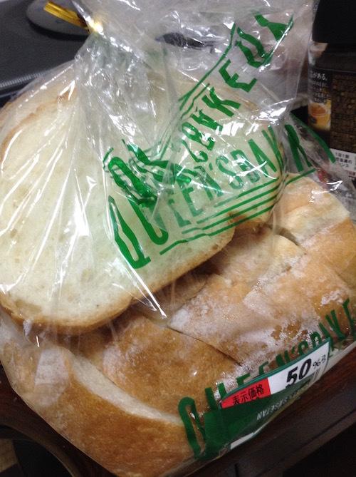 クイーンズベーカリー(クイーンズ伊勢丹のパン屋)のおすすめ一覧