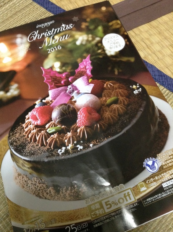 いなげやのクリスマスケーキ