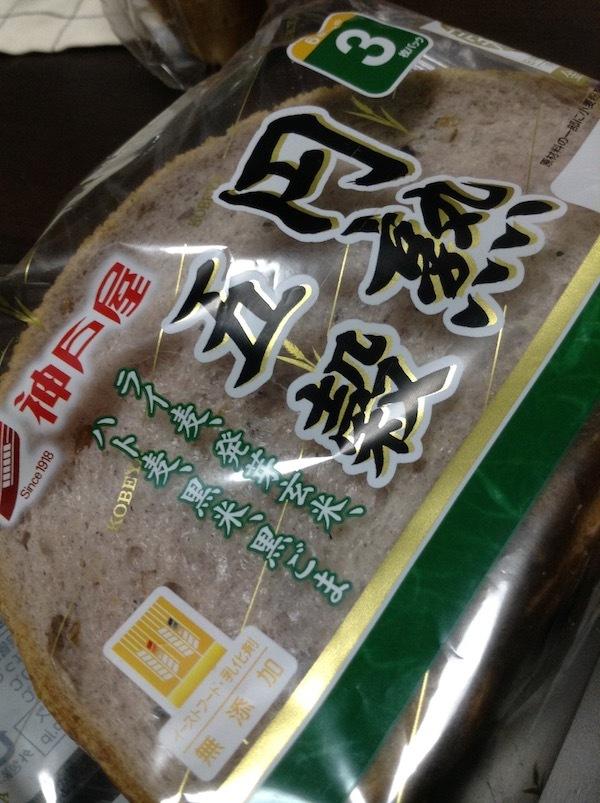神戸屋の円熟全粒粉、五穀は安くて美味しいしダイエットに最適